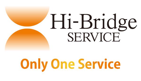 ハイブリッジサービス